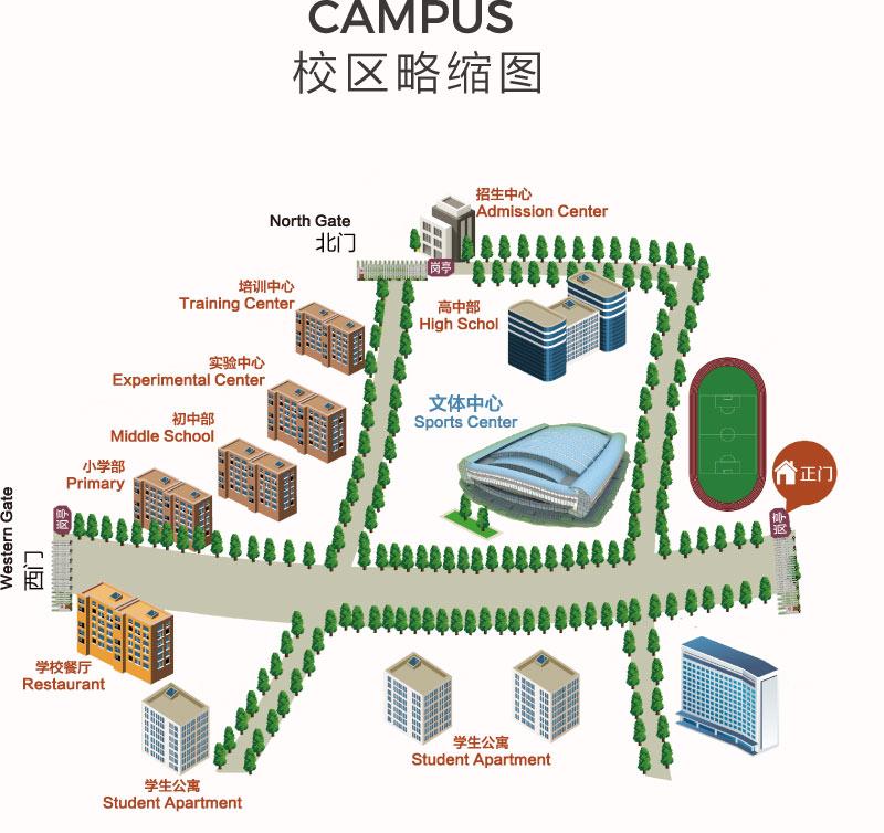 剑桥高中招生宣传册-5.jpg